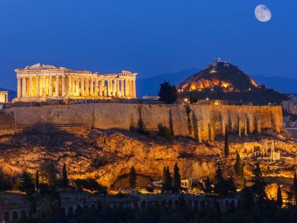 Grécia – Atenas